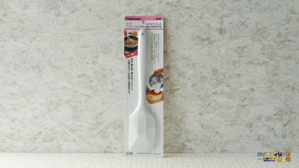『タイガークラウン ウィズ シリコーンゴムヘラ 大 品番1610』のパッケージ画像です。