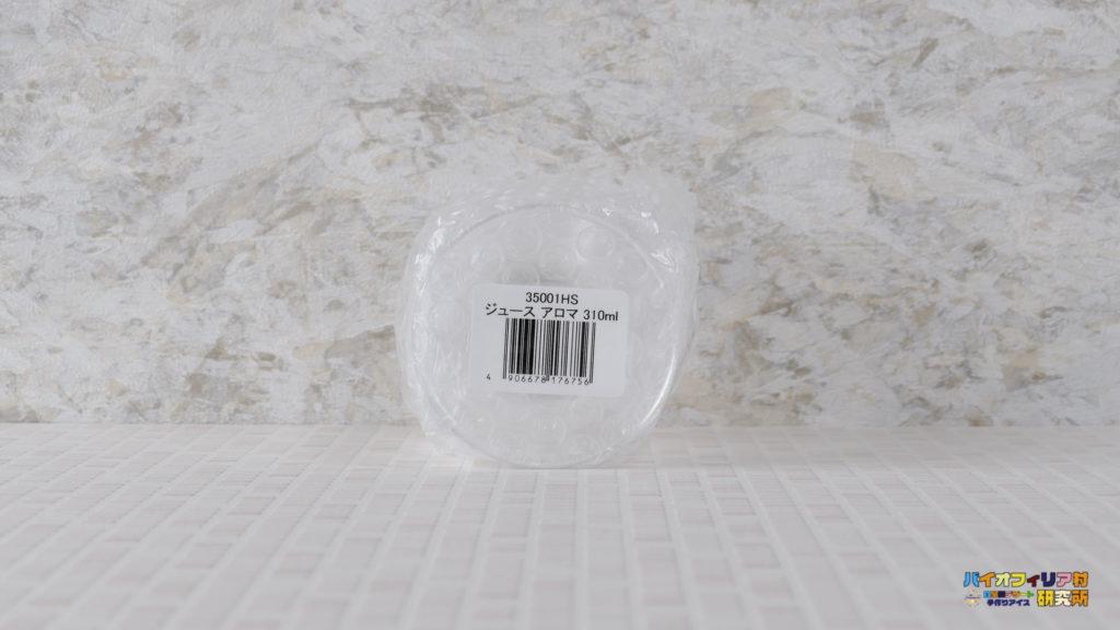 アマゾンから届いた東洋佐々木グラスの製品の梱包状態の紹介です。