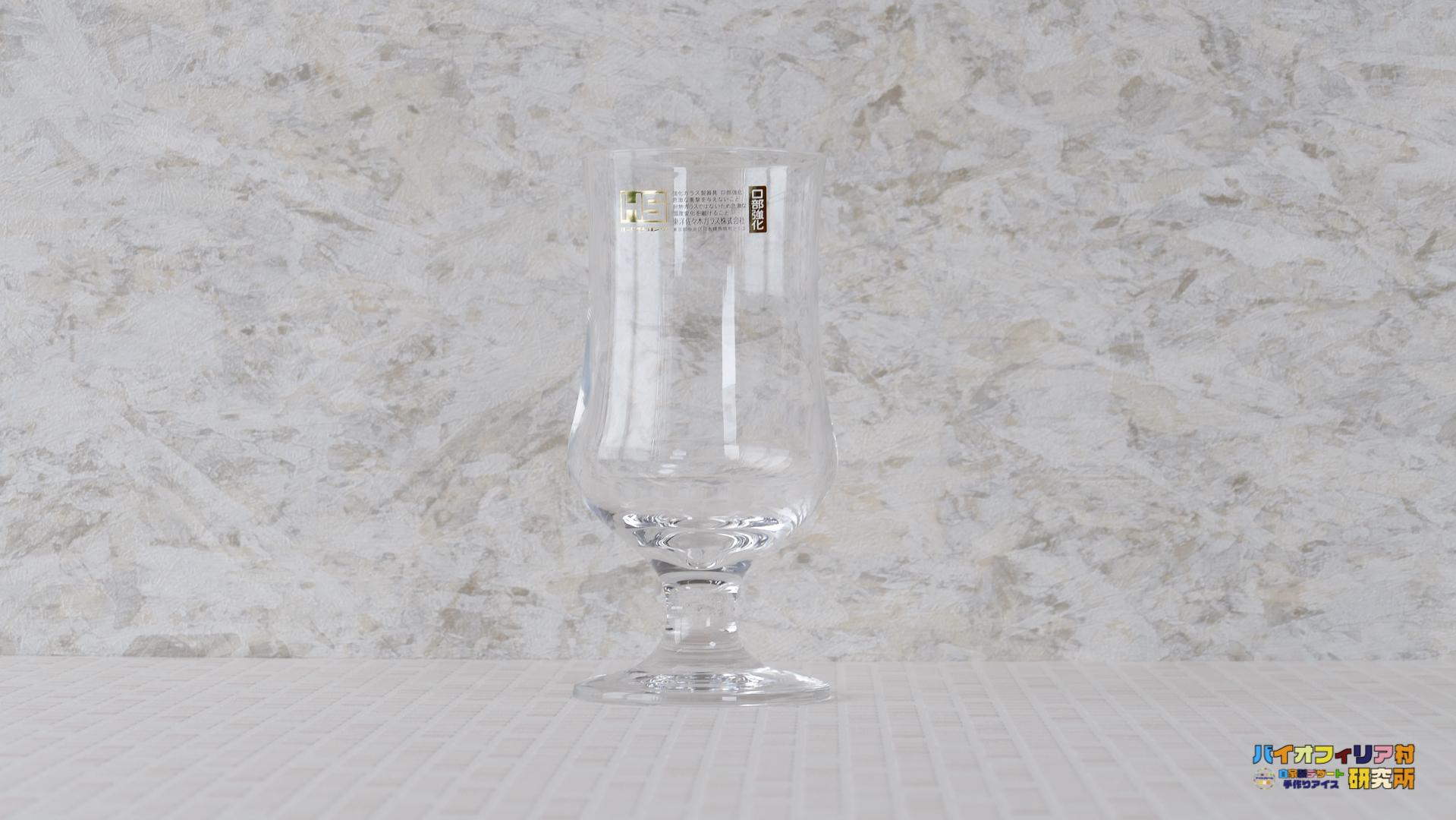 『東洋佐々木ガラス ジュースグラス アロマ 310ml 35001HS』の商品画像です。
