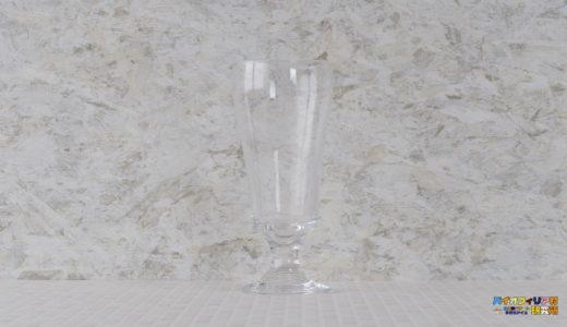 【フロート専用グラス!】東洋佐々木ガラスの『フロートグラス 310ml プルエースパーラー 35806』をレビュー!!