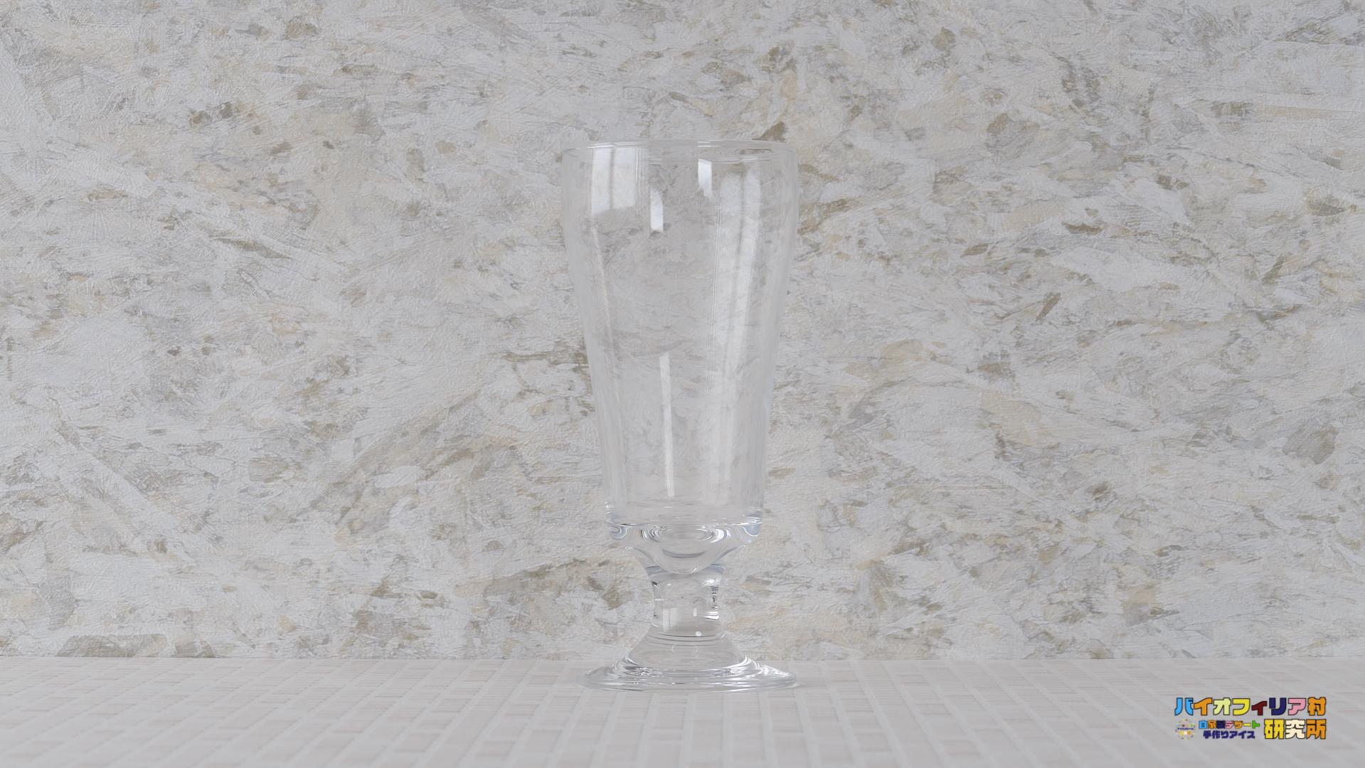 東洋佐々木ガラス『フロートグラス 310ml プルエースパーラー 35806』の商品画像です。