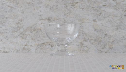 【サンデー専用グラス!!】東洋佐々木ガラスの『サンデーグラス 270ml プルエースパーラー 35301』をレビュー!!