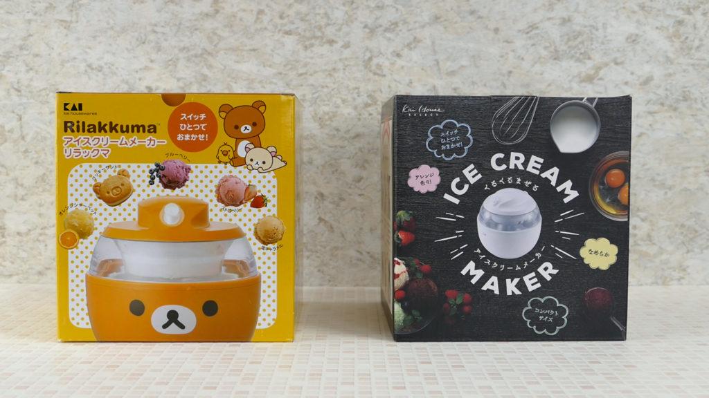 貝印アイスクリームメーカーの商品画像です。