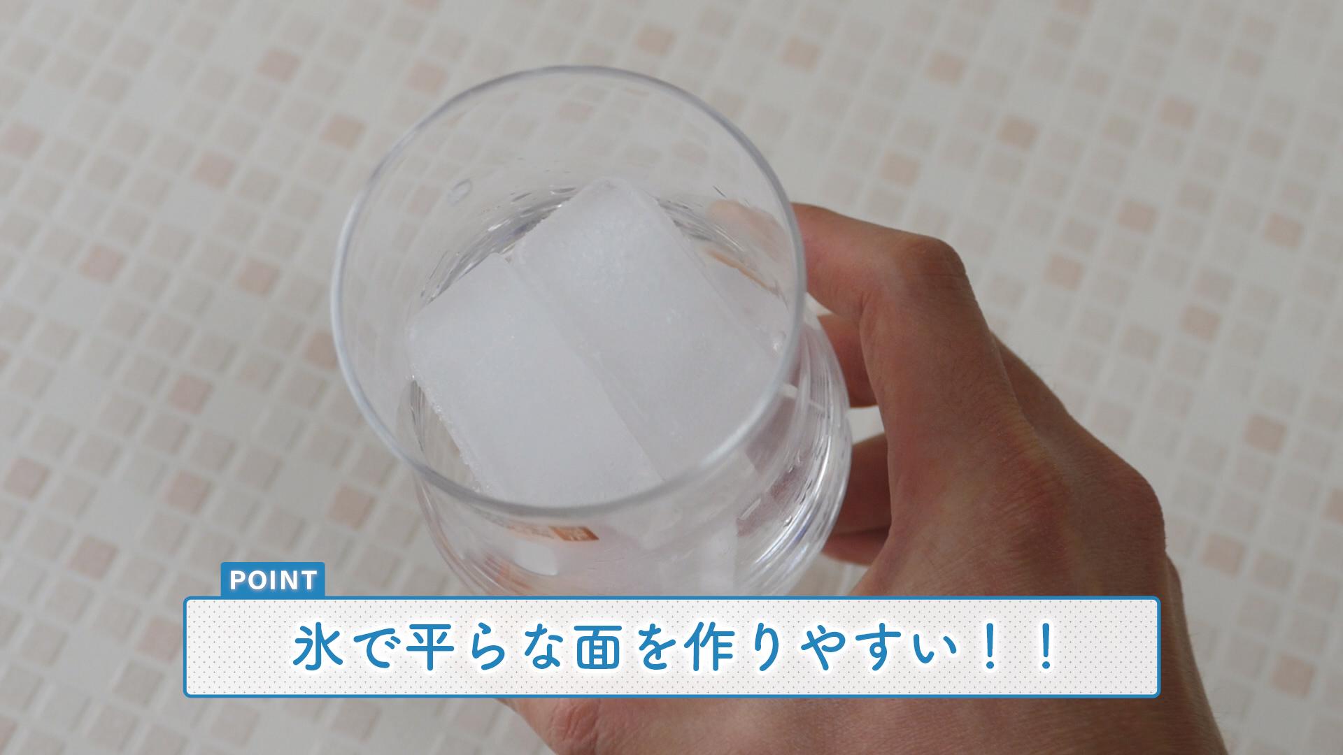 クリームソーダ等のフロート系のアイスを安定して浮かせるための氷としても使えるという説明