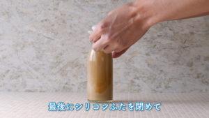 懐かしのコーヒー牛乳の作り方の紹介