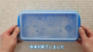 製氷器を使った氷の作り方の流れの解説