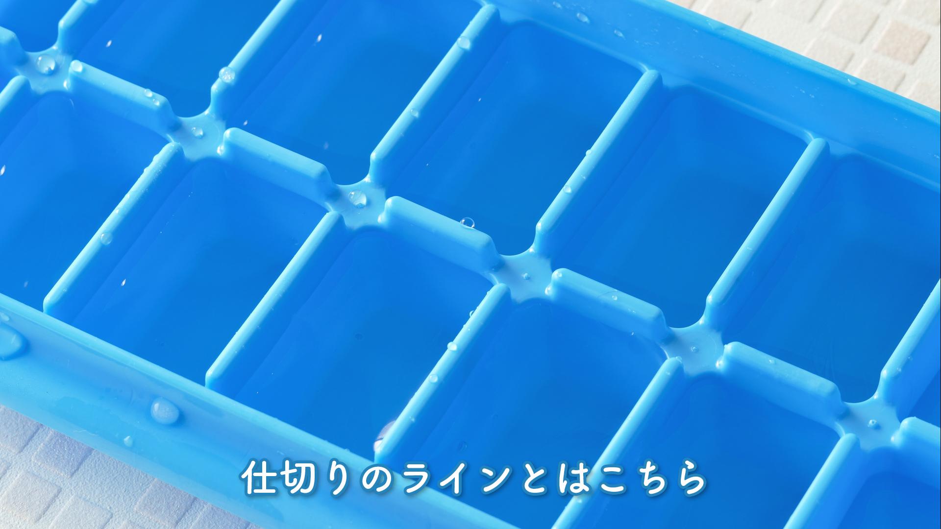 家庭で上手に氷を作るコツ