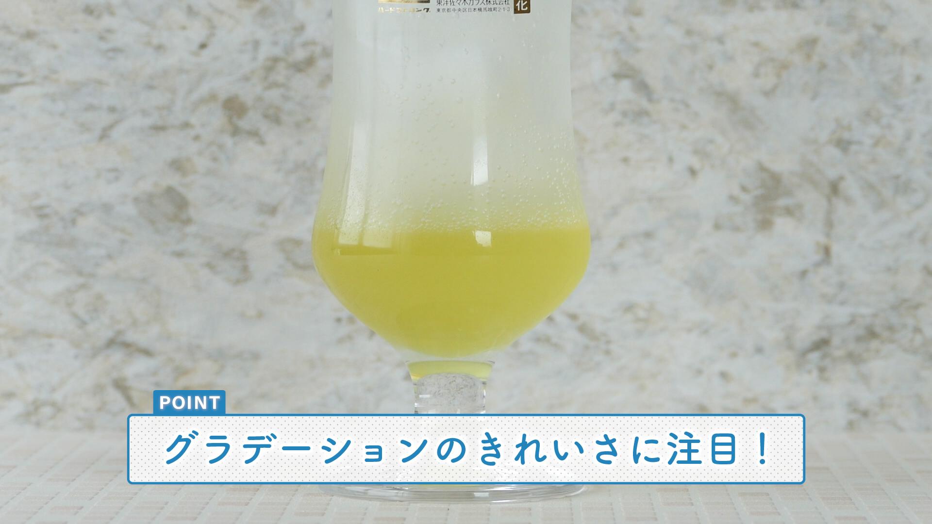 キャプテン(中村商店)「レモンシロップ」の魅力について