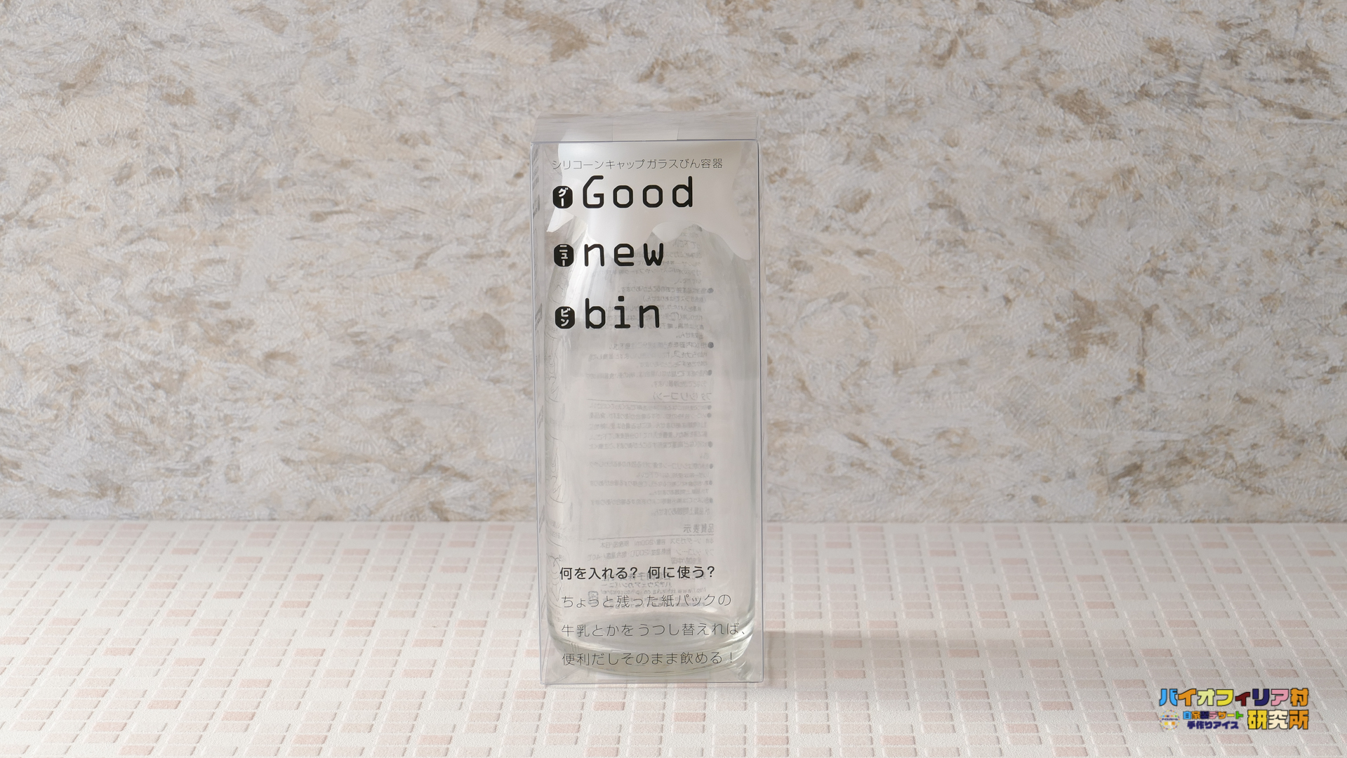 『アデリア ガラス 保存瓶 ホワイト 209ml グーニュービン M-6541』の商品画像です。