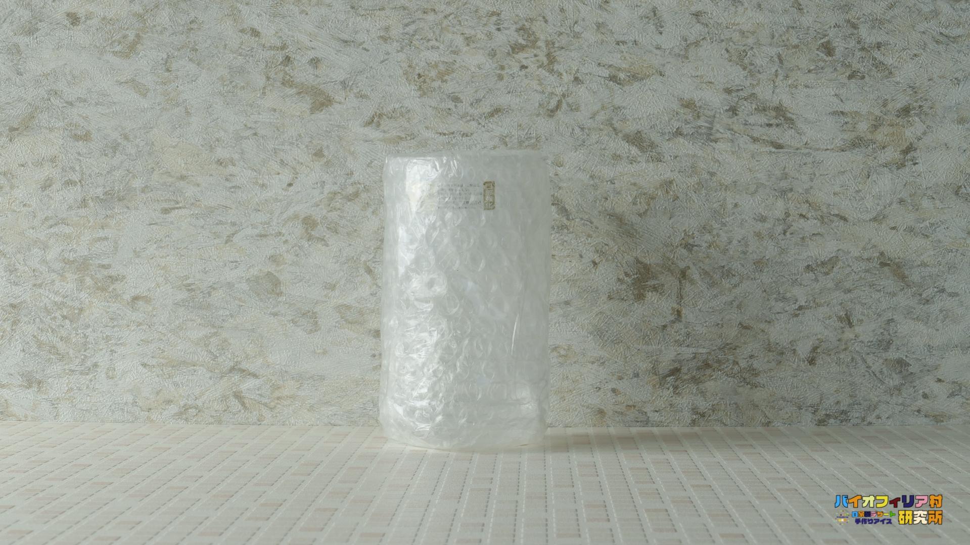 東洋佐々木ガラス ジュースグラス アロマ 325ml 00451HSをアマゾンで購入した時の梱包状態を紹介