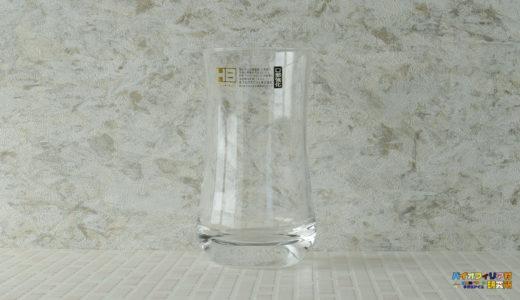 【アイスコーヒー系にオススメ!!】東洋佐々木ガラス『ジュースグラス アロマ 325ml 00451HS』をレビュー!!