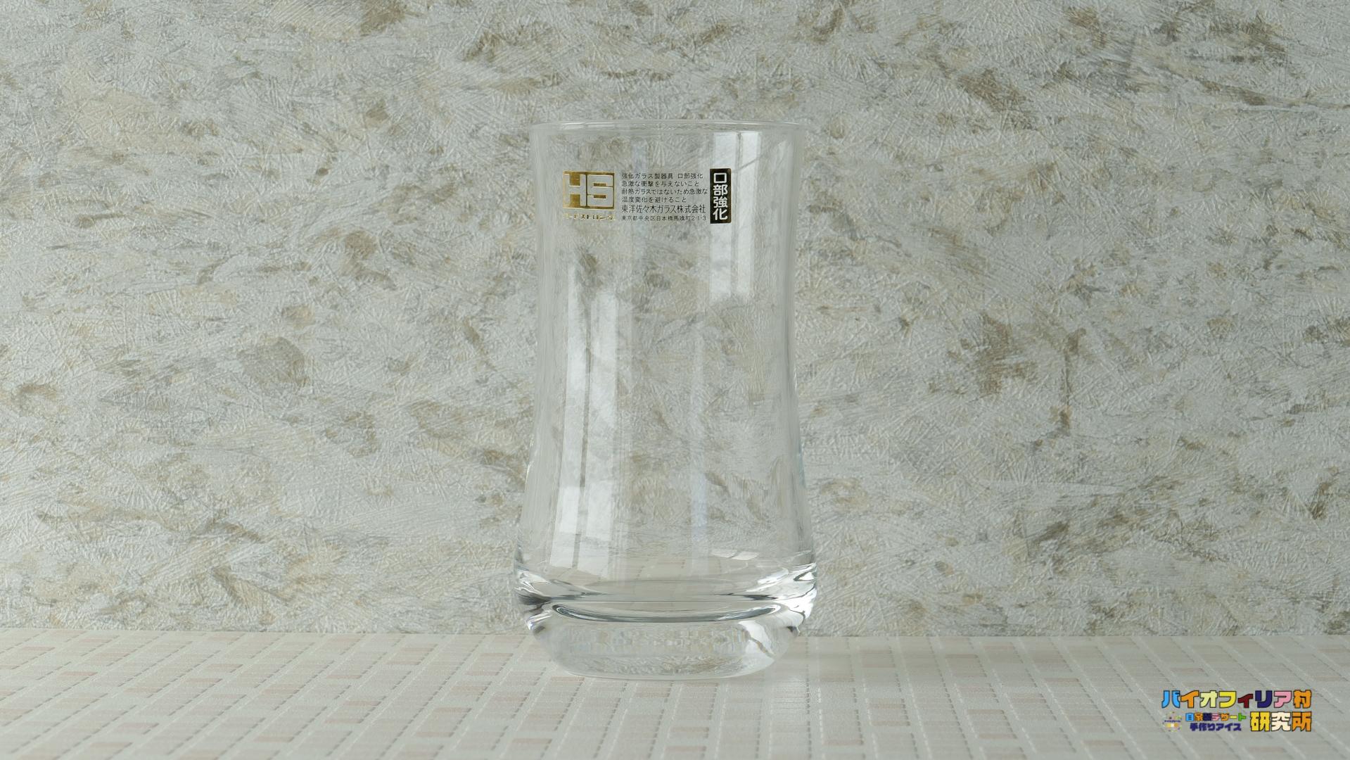 東洋佐々木ガラスの「ジュースグラス アロマ 325ml 00451HS」の商品画像です。