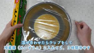 貝印『アイスクリームメーカー ホワイト DL-5929』を使ったアイスクリームの作り方と流れの紹介