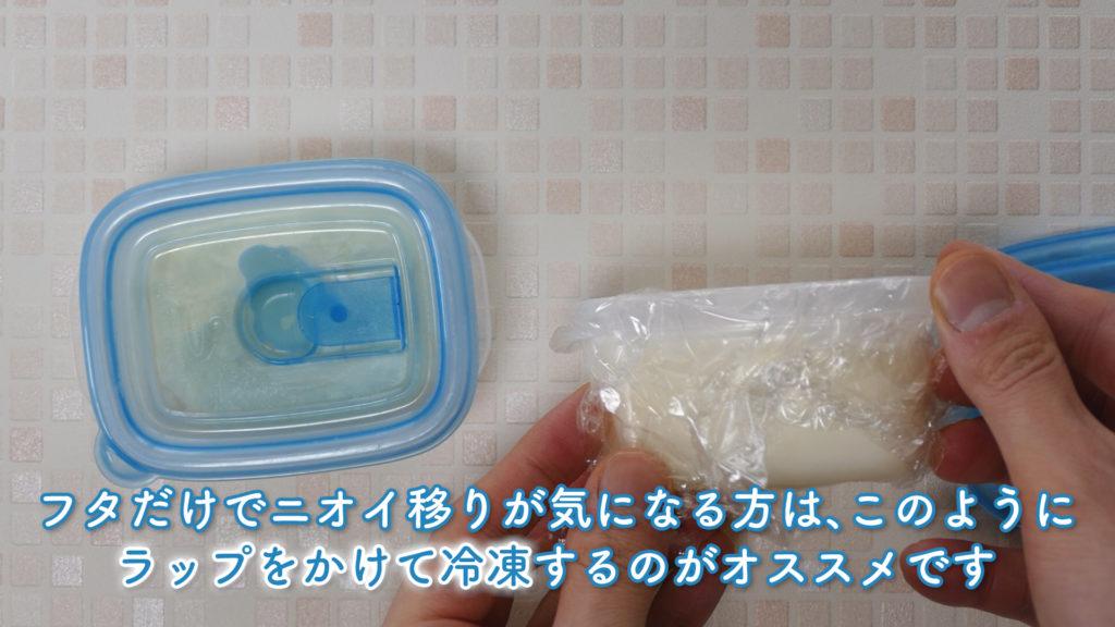 貝印『アイスクリームメーカー ホワイト DL-5929』のアイスの保存方法と食べ方について