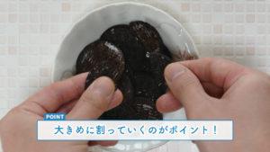 クッキー&クリームアイスを美味しく作るコツについて