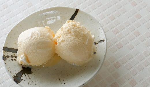 【基本となるレシピを動画で解説!】基本のあっさりバニラアイスクリームのレシピと作り方を紹介!!