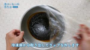 氷コーヒーの作り方の流れの解説