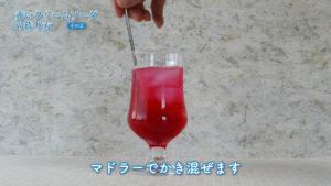 赤いクリームソーダの作り方の手順紹介