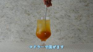 中村商店(キャプテン)「マンゴーシロップ」を使った炭酸ドリンクの作り方の流れ