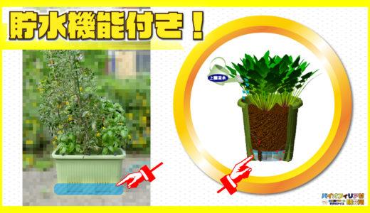 【初心者向けの高機能プランターならコレ!!】色々な野菜に対応できる深型の貯水機能付き家庭菜園プランターを紹介!!【底面吸水を探している人にも!】