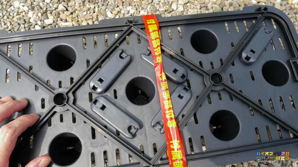 楽々菜園深型600プランターの支柱固定アームについて