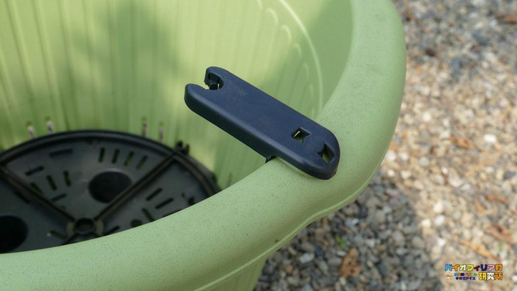 楽々菜園丸型380プランターの固定支柱アームの解説